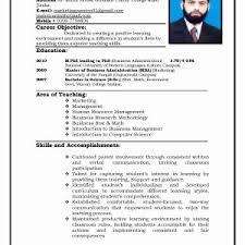resume format lecturer engineering college pdfs resume format lecturer job copy resume format for teachers pdf