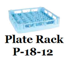 Commercial Hobart Dishwasher Hobart P 18 12 Dishwasher Plate Rack