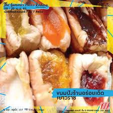 cuisine etc wongnai com กล บมาอ กคร งก บ etc market