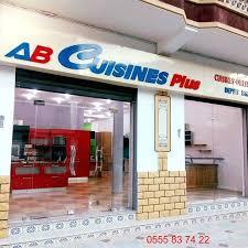 cuisines photos ab cuisines plus annaba cuisines dressing โพสต