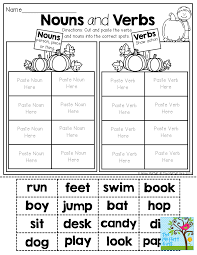 nouns and verbs sorting tons of fun printables write nouns