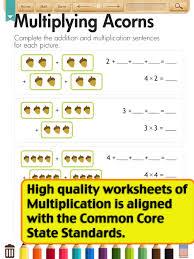 kids math multiplication worksheets grade 3 ipad reviews at