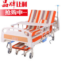 Stryker Frame Bed Nursing Physical Therapy Bed From The Best Taobao Yoycart