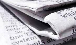 journalists jobs in pakistan newspapers urdu news book on history of journalism in pakistan launched newspaper