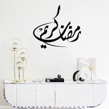 Home Decor Wall Art Stickers Aliexpress Com Buy Islamic Muslim Art Ayatul Kursi Wall Art