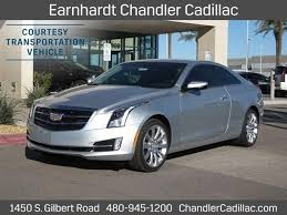 cadillac ats coupe msrp 2017 cadillac ats coupe for sale in chandler az earnhardt chandler