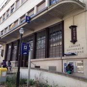 bureau de poste versailles la poste bureau de poste 18 rue benjamin franklin versailles