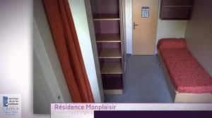 location chambre nancy crous lorraine résidence universitaire monplaisir vandœuvre