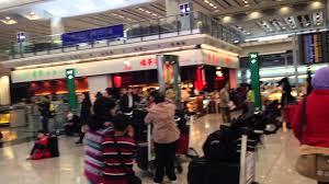 Hong Kong International Airport Floor Plan Arrivals Hall In Terminal 1 Hong Kong International Airport Youtube