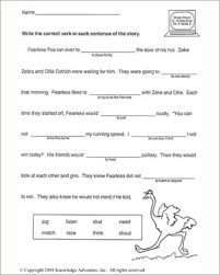 fast and fearless u2013 free 2nd grade vocabulary building worksheet