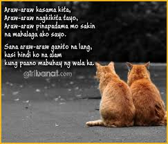 Wedding Quotes Tagalog Tagalog Love Quotes Archives Banat Banat