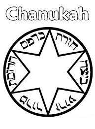 hanukkah coloring page hanukkah star of david coloring pages family holiday net guide