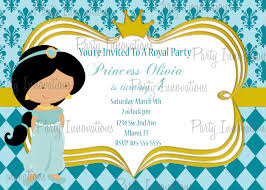 printable princess jasmine birthday party invitation plus