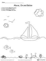 drawing objects above on and below printable worksheets