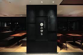 little sheep pot restaurant by zycc osaka u2013 japan retail