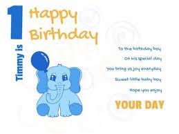 text birthday card create memorable birthday cards with designwizard