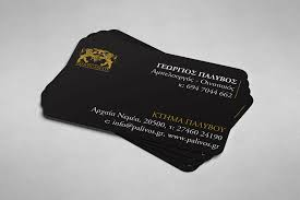 Designous by Palivou Estate Designous Corporate Identity Packaging