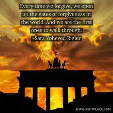 yom jippur forgiveness quotes for yom kippur