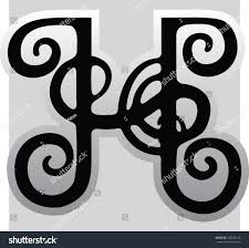 letter h handwritten version decorative curled stock vector