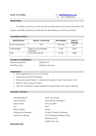 Resume Personal Interests Examples by Essay And Personal Writing Bedford St Martin U0027s Good Examples