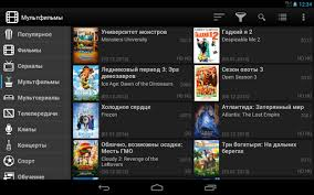fs videobox android free fs videobox