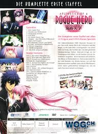 aesthetica of a rogue hero aesthetica of a rogue hero staffel 1 box 3 dvds anime dvd