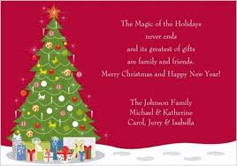 sle card messages happy holidays