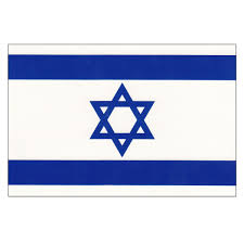 Us Flag Decal Israel Flag Decal