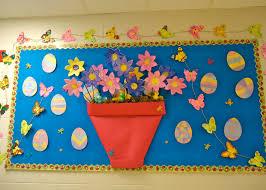 spring preschool kindergarten and elementary bulletin boards 3