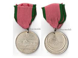 Ottoman Medals Turkey Ottoman Crete Revolt Medal 1866 1869 Sultan