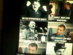 Best Greek Memes - facebook the best greek memes youtube