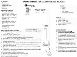 amazon com pyvideo backup camera kit for mazdafor sedan wagon