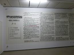 maoist history images mclc resource center