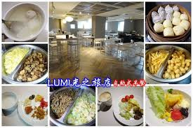lumi鑽e cuisine lumi鑽e cuisine 100 images 台中美食網 nuskin 视频合集秒拍10