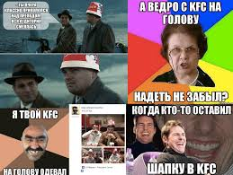 Kfc Chicken Meme - the digital strategy of kfc in china vs kfc in russia digital