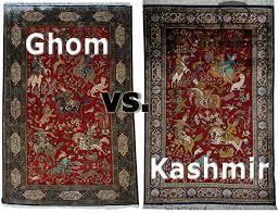The Dudes Rug Silk Kashmir Rug Vs Silk Ghom Rug