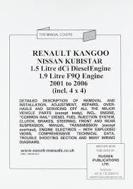 renault kangoo ii petrol models 1 2 1 4 and 1 6 litre engine 8