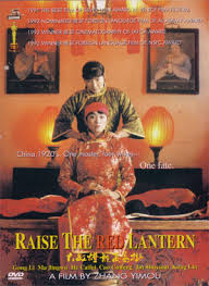 Dont Look Under The Bed Movie Raise The Red Lantern Wikipedia