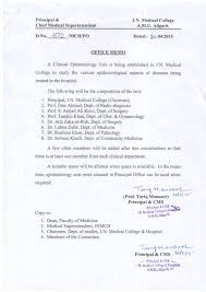 aligarh muslim university search result