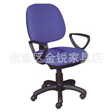 Purple Computer Chair Chair Staff Chair Lift Stylish Computer Office Chair Home Computer