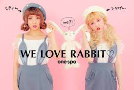 one spo one spo we rabbit one spo ワンスポ web store