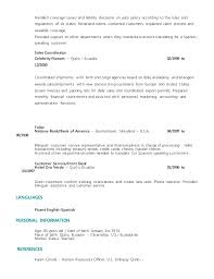 cover letter for bilingual administrative assistant