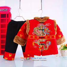 new year baby clothes new year children tang dynasty winter boy kit baby clothes 2