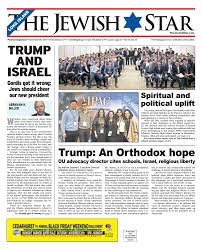 home depot black friday rab the jewish star by the jewish star issuu