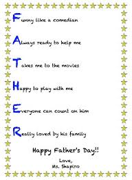 card invitation design ideas fathers day greetings cards messages