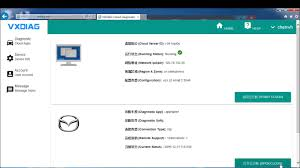 allscanner vxdiag vcx hd heavy duty truck diagnostic system vxdiagshop com vxdiagshop com official blog