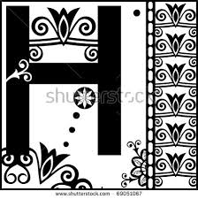 ornamental abc decorative letter j stock illustration 69051061