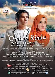 film ombak rindu full movie ombak rindu alchetron the free social encyclopedia