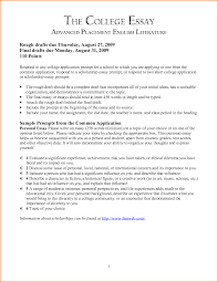 sample scholarship essays essay title examples trueky com essay free and printable short essay scholarships essay samples for scholarships essay sample scholarship essay essay samples for scholarships pics