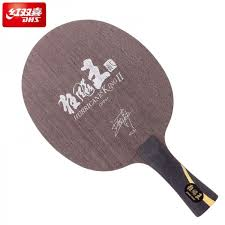 Dhs Table Tennis by Dhs Double Happiness Wang Liqin Hurricane King 2 Table Tennis Blade